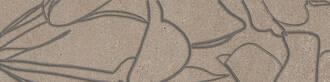 Steuler Steinwerk taupe 19x75cm Y75527001